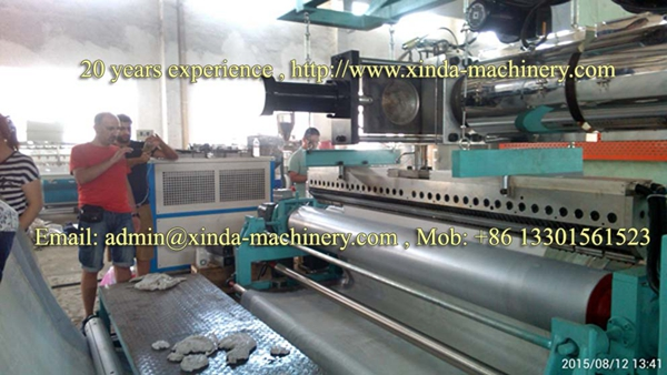 carpet coating PVC machine