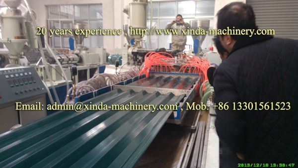 PVC tile production line