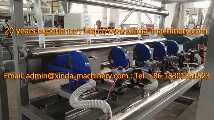 carpet coat TPR production line
