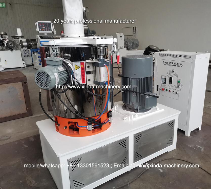 SHR100 PTFE mixer